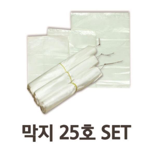 비닐백 다용도 막지 속지 비닐 25호 2000매 SET