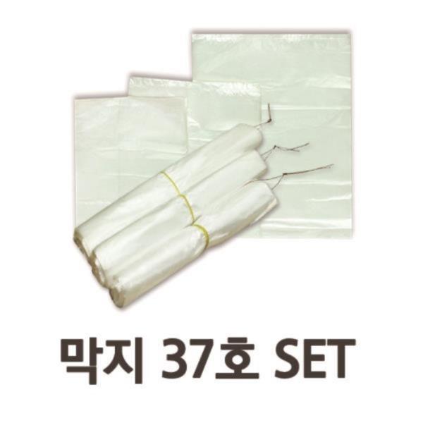 비닐백 다용도 막지 속지 비닐 37호 2000매 SET