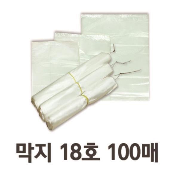 비닐백 다용도 막지 속지 비닐 18호 100매