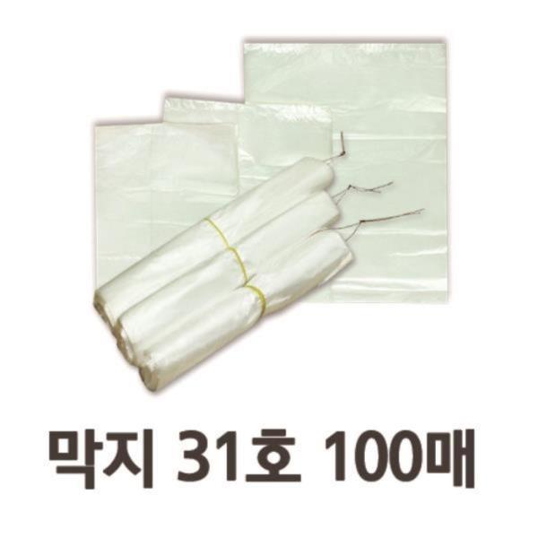 다용도 막지(속지)비닐 31호 (100매)