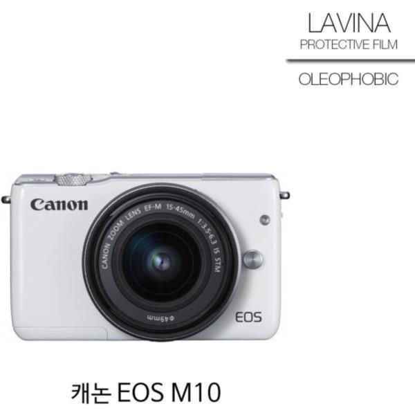 캐논 EOS M100 보호필름 올레포빅 2매