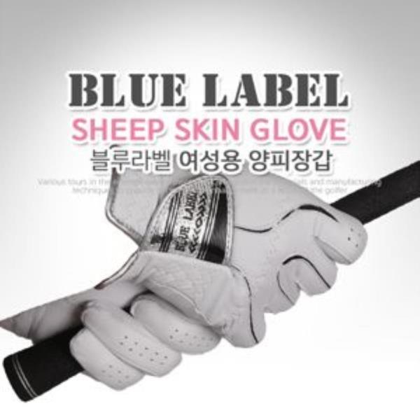 붐 블루라벨 여성 양피장갑(양손)