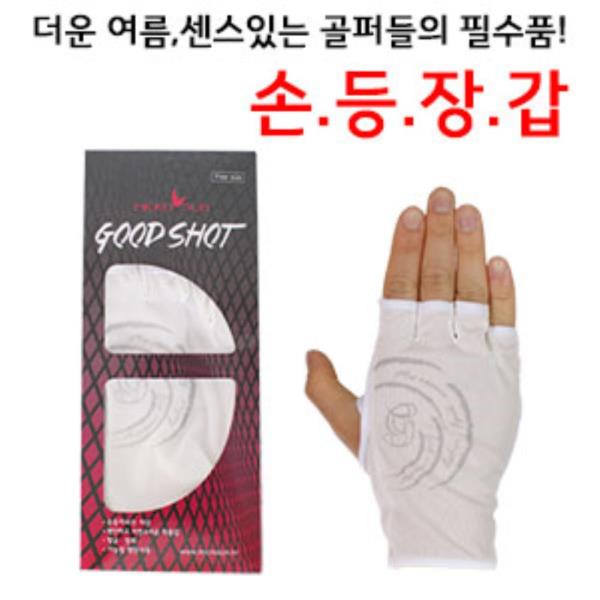 붐 손등장갑 골프장갑 골프손등장갑
