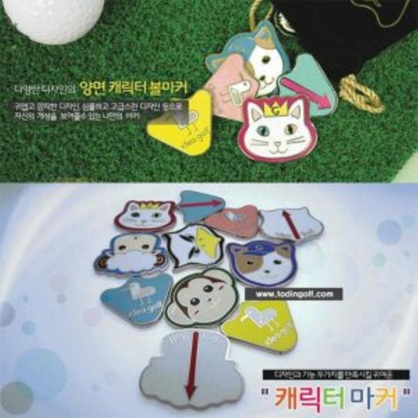 티디캐릭터볼마커 볼마커 골프볼마커 골프용품