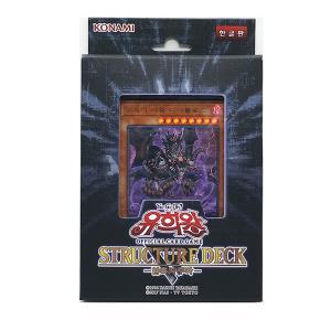 [유희왕카드] 스트럭처덱 - 암흑의주박 카드게임