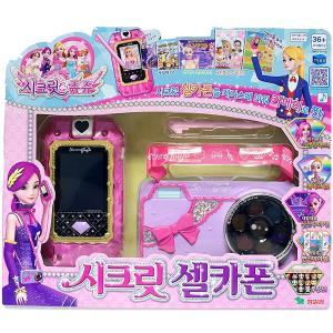(시크릿쥬쥬) 시크릿 셀카폰 어린이 전화기 장난감
