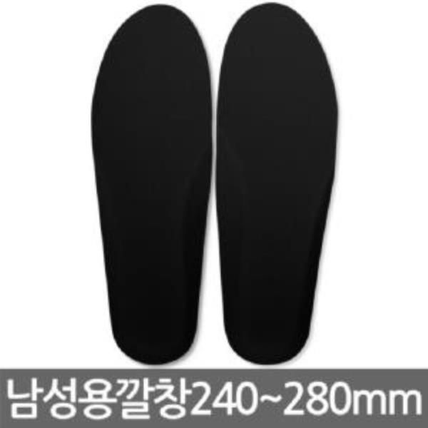 남자운동화깔창0323흑색