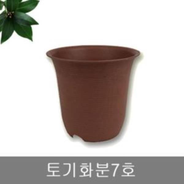 토기화분7호