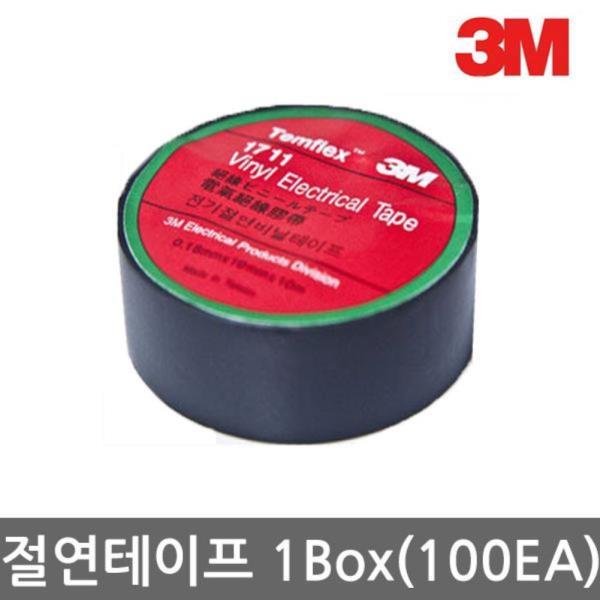 3M 1711 PVC절연전기테이프 1BOX (100EA 0.18mmx19mmx10m)