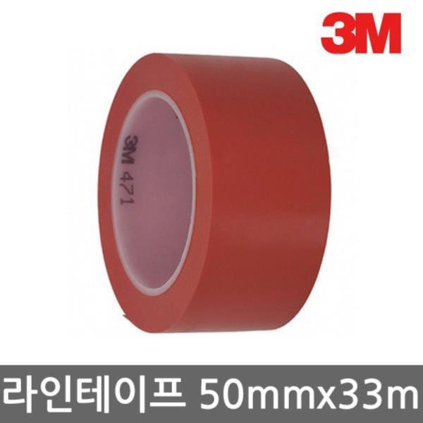 3M 라인테이프 #471 적색 50mm x 33m x 1ea