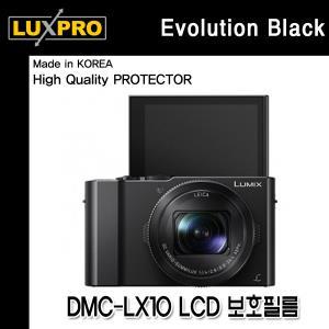 파나소닉 루믹스 DMC-LX10 LCD 액정 보호필름