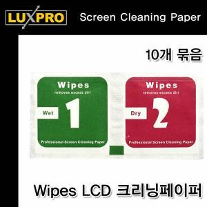 Wipes 10개 카메라 태블릿 스마트폰 LCD클리너 페이퍼