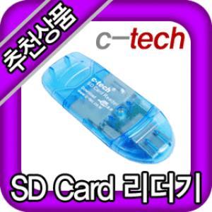 SD카드리더기 sd메모리리더기 블랙박스/카메라/디카