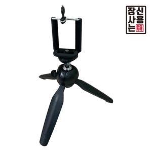 한성  DF-228 미니 스마트폰/카메라 겸용 삼각대