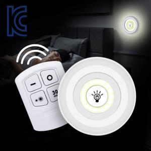 터치등 리모콘 원형 LED 무드등 3P DD-10012