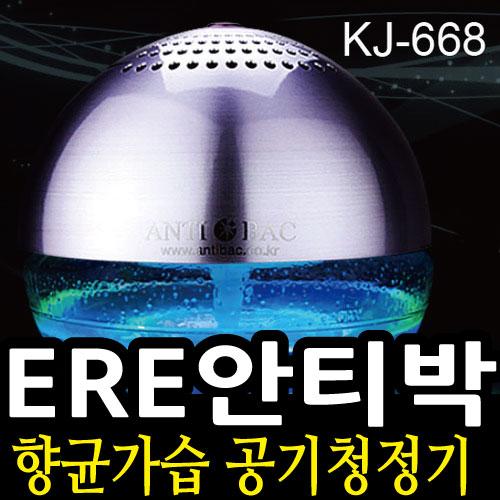 안티박 LED 아로마 공기청정기 400ml 솔루션오일별매