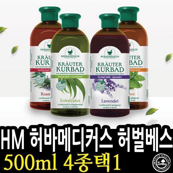 THS 허바메디커스 허벌베스 500ml 4종 택1