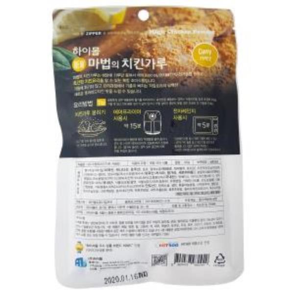 [하이몰] NEW 마법의 치킨가루 4봉 카레맛 치킨파우더