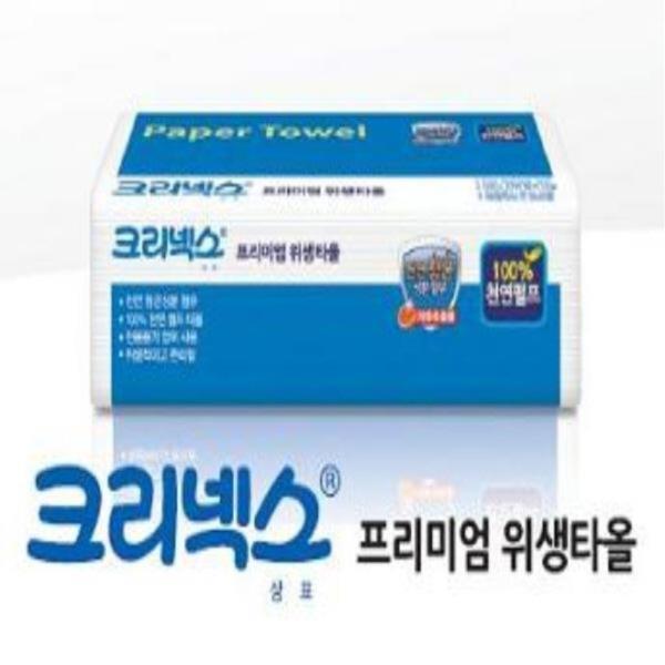 크리넥스 프리미엄 위생타올 1박스 (160장x24백)