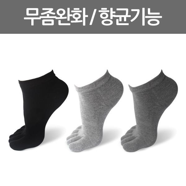 남자 발가락양말(단목) M08-01 1켤레
