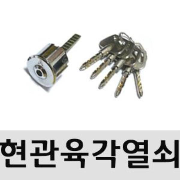 보조키뭉치 육각키봉 1개(1705)