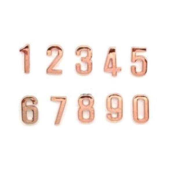 호실판 숫자 표찰 사인 문패 방번호 룸넘버(224)