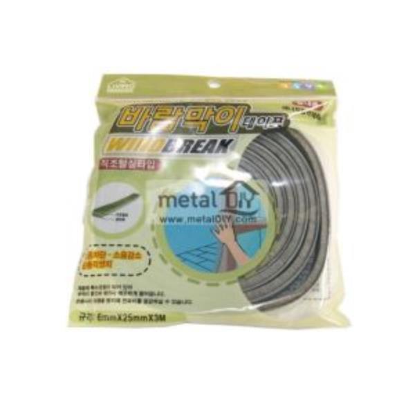 직조털실 바람막이테이프 문풍지 보온 보냉 방음효과테이프(meta815)
