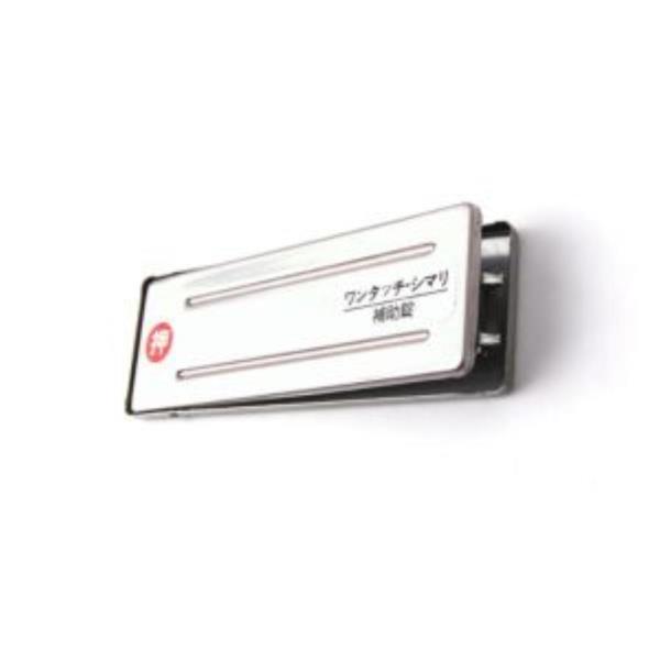 안전잠금 방충망 스마트원터치 잠금장치(3948)