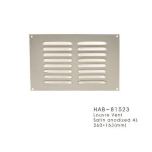 쇠부리그릴AL 중(HAB-81523) 통풍구 인테리어(1000)