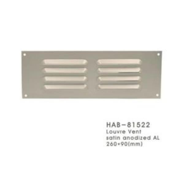 쇠부리그릴 AL 소(81522) 알루미늄통풍구(1001)