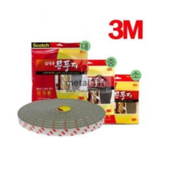 3M 실내용 소_중 문풍지 바람막이 먼지유입방지