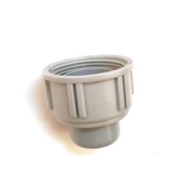 배수구 유니온 연결세트 (4309)마끼호스 배수통 별매