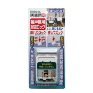 지진대비 자동잠금장치 씽크대찬장 N-2137 일제(4338)