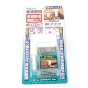 지진대비 자동 잠금장치 진열장 상판 2136 일제(4344)