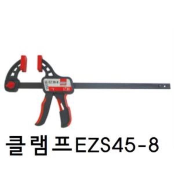 클램프 EZS45-8 베세이5945압착기