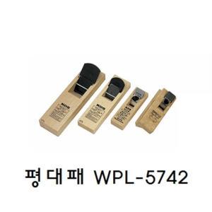 평대패 WPL-5742 42mm KDS5971고급탄소강 일본산
