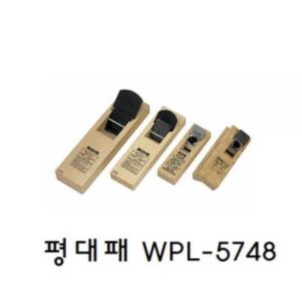 평대패 WPL-5748 48mm KDS5972고급탄소강 일본산