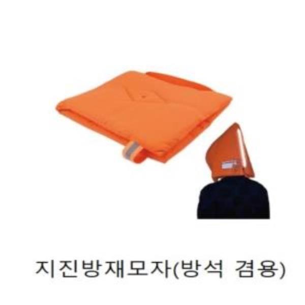 지진방재모자 37x32cm CB 7285