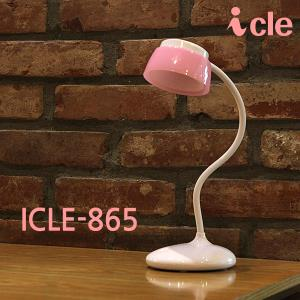 핑크쉐이드 LED스탠드 조명 아이클 ICLE865