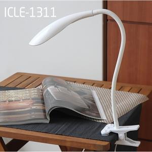 LED집게스탠드 침대조명 ICLE1311