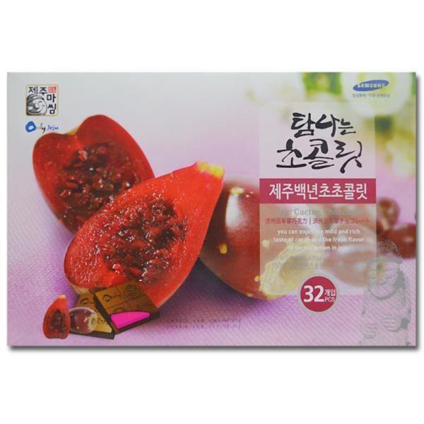 제주 녹차_백년초_한라봉_감귤 초콜릿 32개입 택1