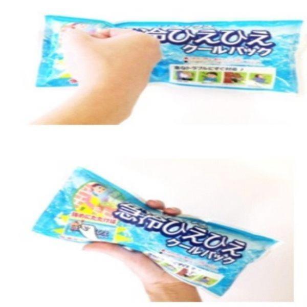 [할인 특가] 쿨펀치팩 (대용량)
