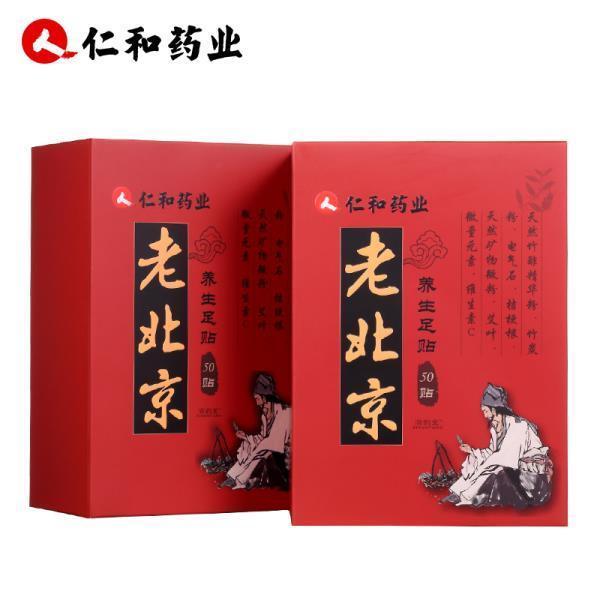 노북경노베이징수면발패치발바닥패치박스당50매