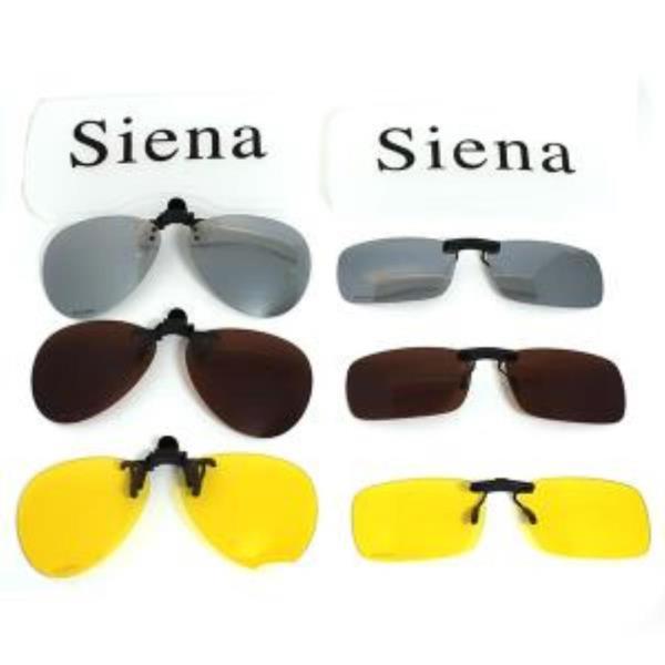 Siena 편광 렌즈 클립 선글라스
