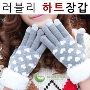 따뜻한 겨울! 러블리 하트 장갑 시리즈