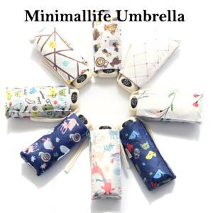 초경량! 미니멀라이프 우산 6종