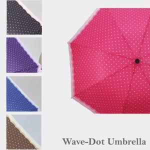 웨이브 도트 우산 4종 (8k)