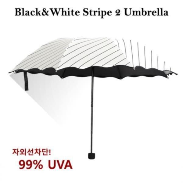 블랙 화이트 스트라이프 2 우산 (8k)