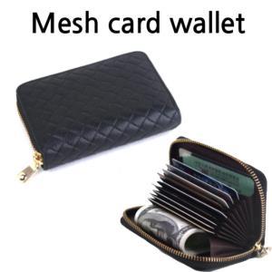 내담쇼핑몰 지갑 카드 프리미엄 메쉬 카드지갑 월렛