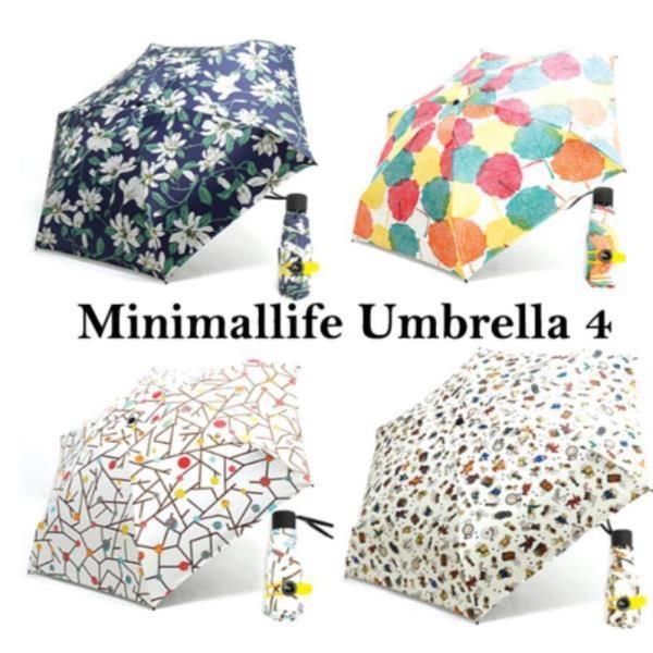초경량 미니멀라이프 우산 4종